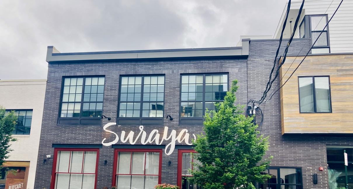 Suraya in North Philadelphia